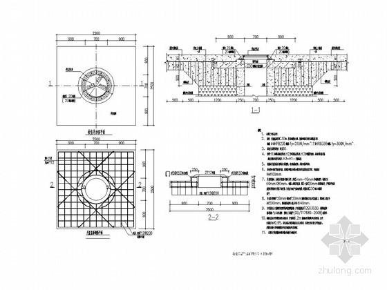 新建沥青混凝土路面排水检查井加固CAD详图