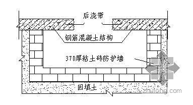 南通某多层框架结构办公楼施工组织设计(筏板基础)