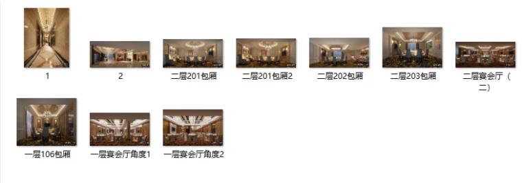 【福建】欧式风格大酒楼设计CAD施工图(含效果图)缩略图