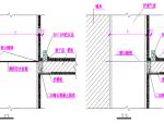 地下室装饰装修施工方案(88页,附图丰富)