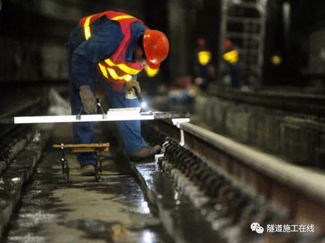 铁路隧道地面沉降的应对措施