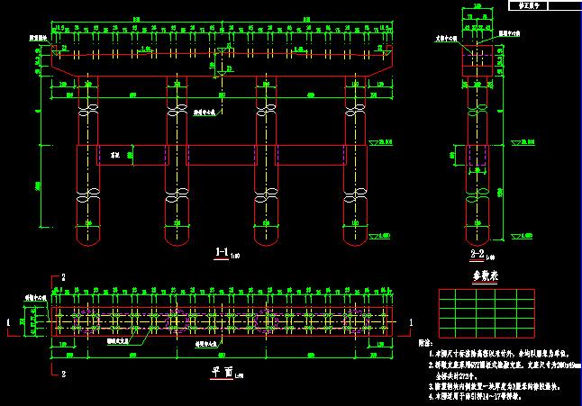 十三跨实腹式连拱桥主桥+空心板梁桥实腹式拱桥引桥工程图纸133张