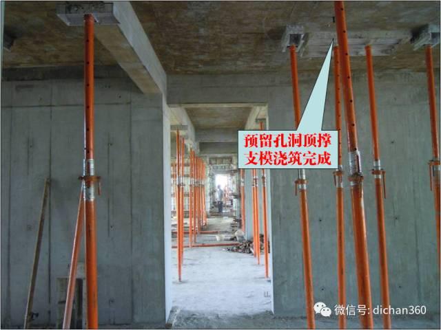 某建筑工地标准化施工现场观摩图片(铝模板的使用),值得学习借鉴_17