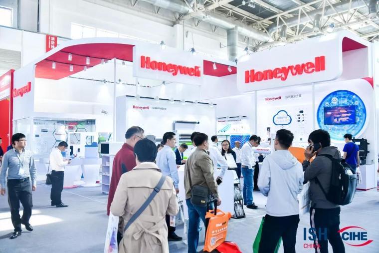 2020第24届ISH北京国际供热新风空调、锅炉及舒适家居系统展览会-霍尼韦尔