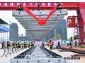 成都:轨道交通6号线三期工程开始铺轨
