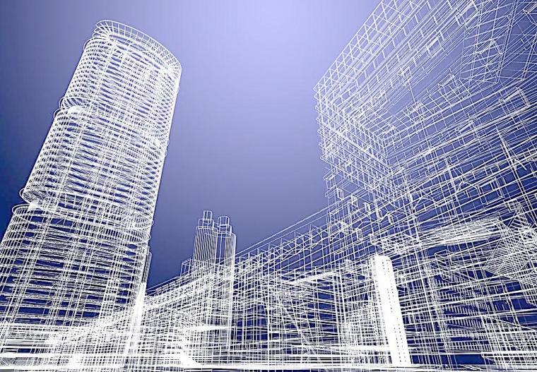 浅谈建筑结构设计中的相关问题