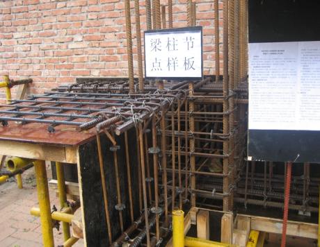梁柱节点处混凝土外观质量控制
