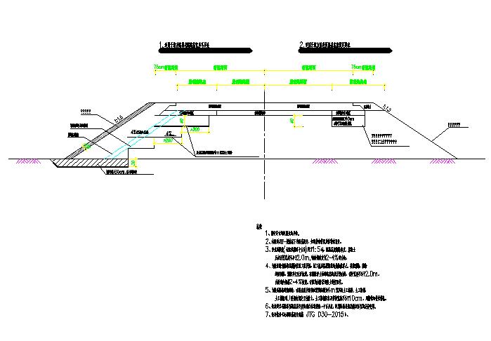 道路工程施工图纸(共120张)_4