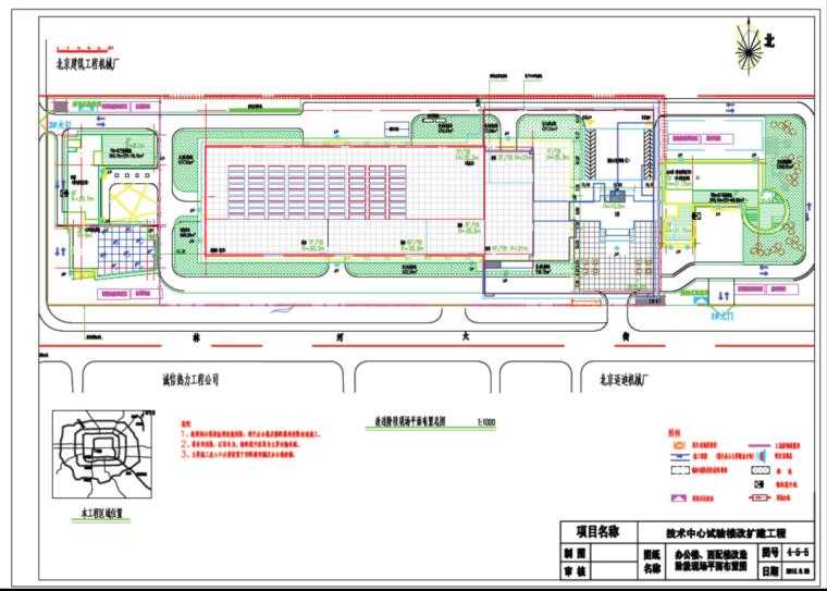 改扩建工程施工组织设计(钢骨混凝土排架结构,近300页)_8
