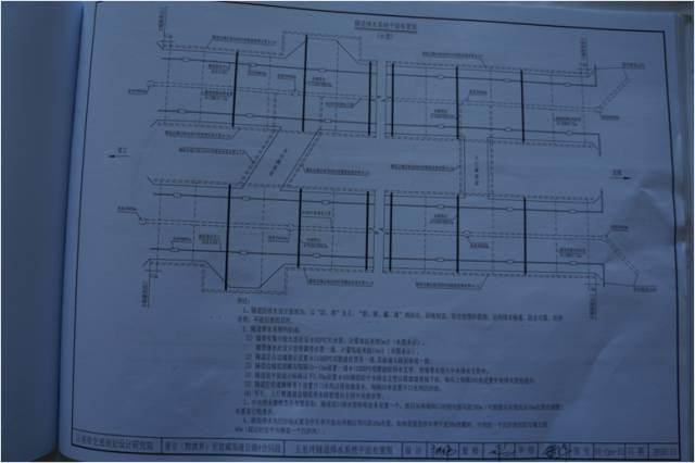 隧道工程安全质量控制要点总结_75