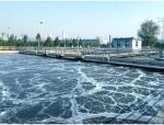 [神华集团]煤矿矿井水处理工程技术规范