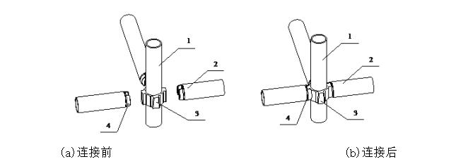 插槽式钢管模板支撑架搭设方案_1