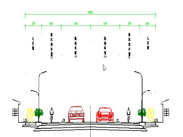 道路改建工程施工图纸(共254张)_1