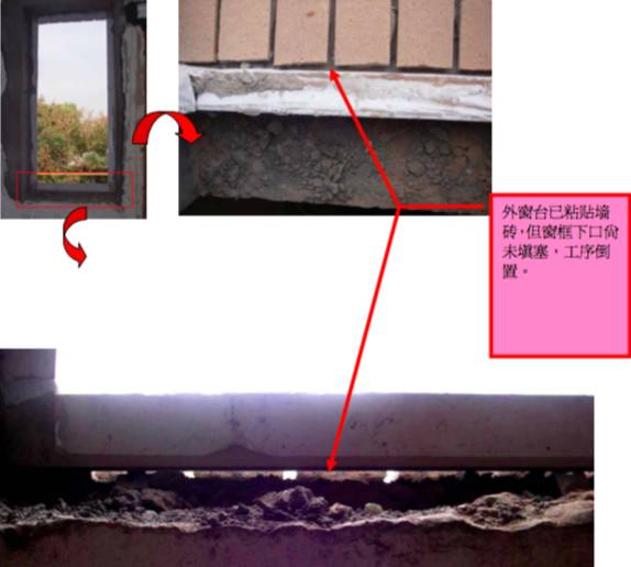 铝合金门窗安装质量那点事,门清(图文并茂)!_30