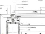 幕墙设计中的一些问题-玻璃幕墙设计(PPT,54页)
