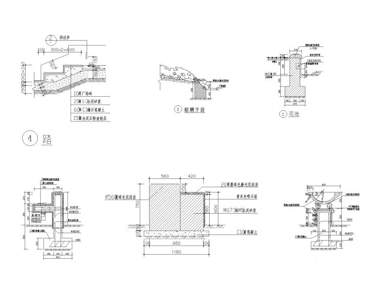 精选路缘侧石设计施工图(25套)-侧石015