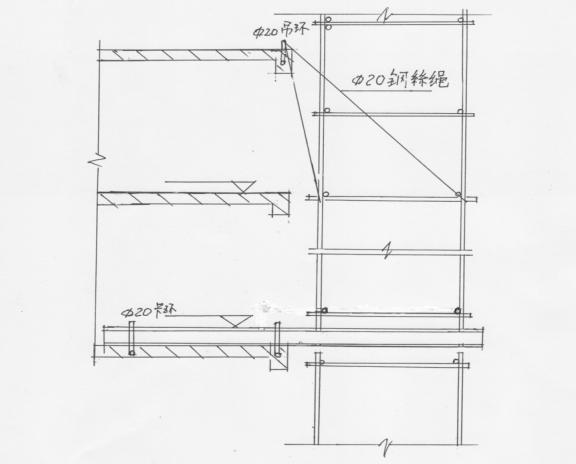 悬挑式外脚手架施工方案_4