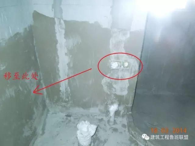 卫生间安装工程中的典型问题大汇总_15