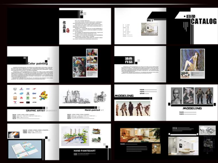 11套精品设计必备作品集排版合集PSD格式-未标题-1