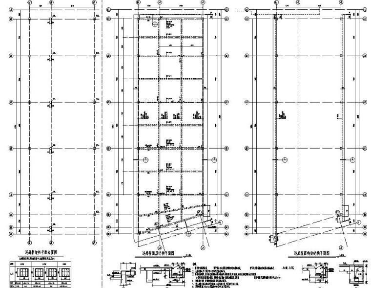 [江苏]启东市行政综合服务中心结构施工图设计(钢筋砼框架结构)