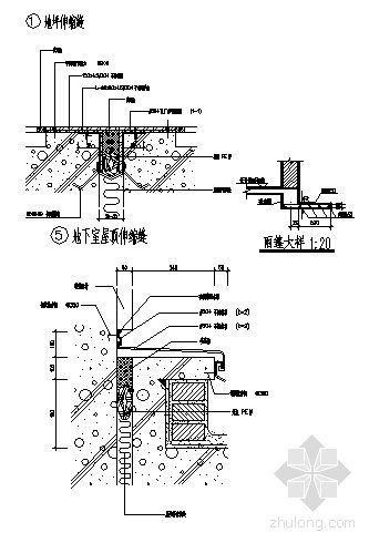 建筑构造详图