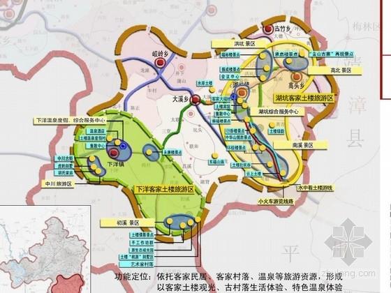 [福建]县城特色景观旅游规划方案