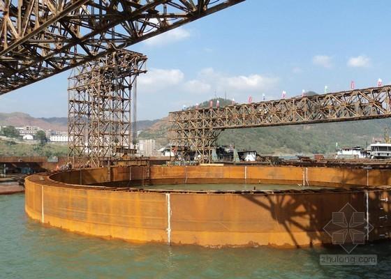 长江大桥双壁钢围堰施工方案(2010年 中交)