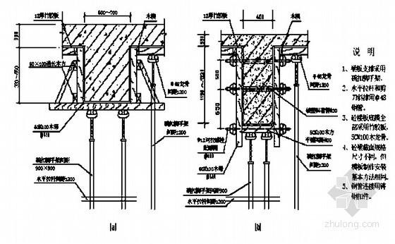 [北京]框筒结构综合类公共建筑群施工组织设计(300余页)