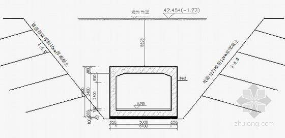 [四川]廉租房小区化粪池基坑支护施工方案(土方开挖 边坡支护)