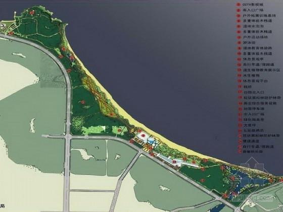 [山东]浪漫渔文化城市滨海地区景观规划设计方案(含四个设计方案)