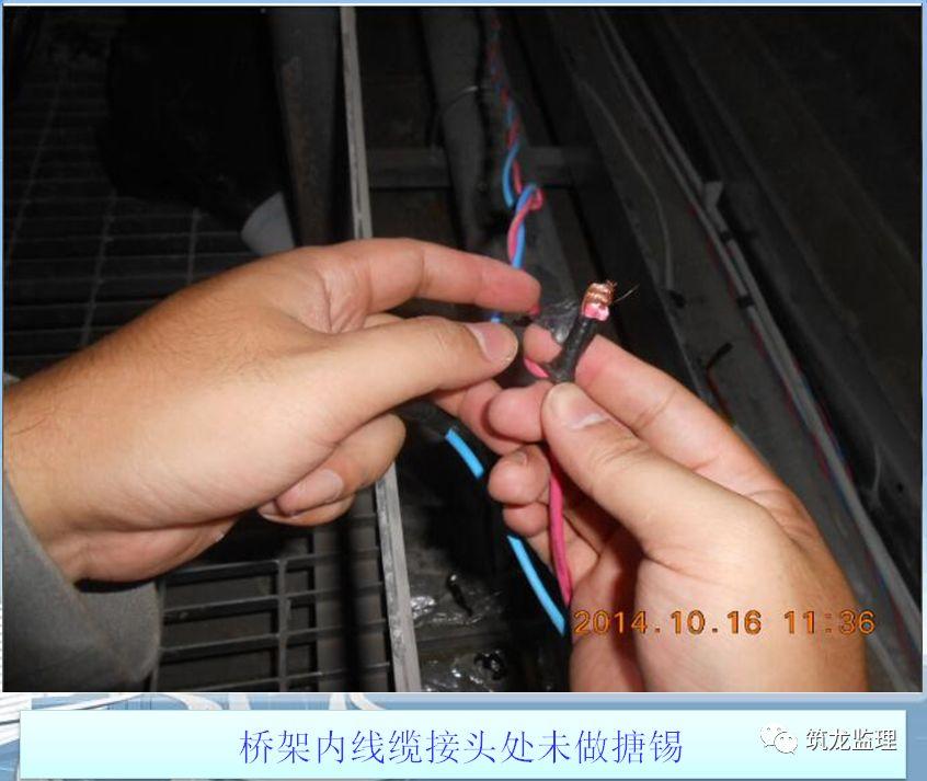 机电安装监理质量控制要点,从原材料进场到调试验收全过程!_108