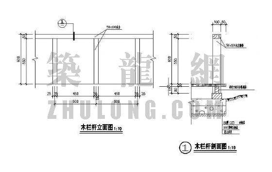 木栏杆详图-2