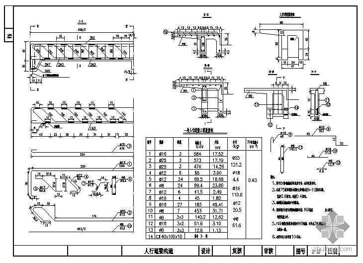 连续钢桁梁加固工程cad设计图纸