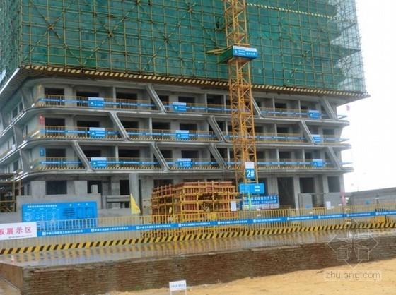 [海南]高层住宅小区施工安全质量标准化现场观摩会策划书(图文并茂)