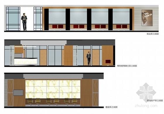 [深圳]地方性金融机构支行现代贵宾俱乐部设计方案图立面图