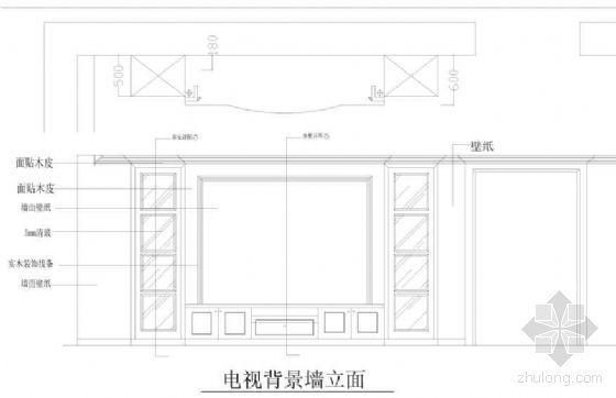 某三室两厅套间装修方案图-3