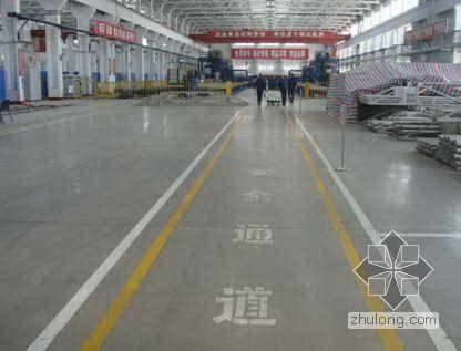 提高大面积耐磨混凝土地面施工质量(QC成果 附图)