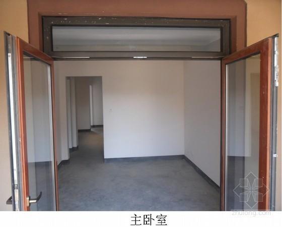 [上海]别墅毛胚房室内装修样板工程技术总结
