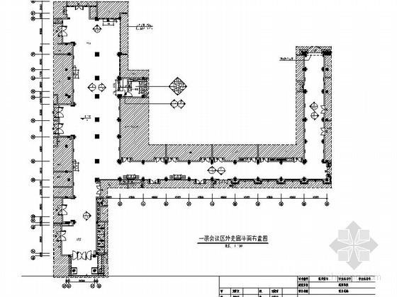 [安徽]经典楼盘酒店会议室走廊室内装修图