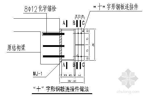 FRP格栅安装施工方案