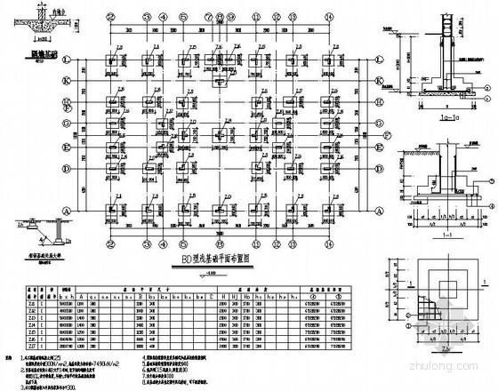 [重庆]某4层框架洋房结构设计图(BD型)