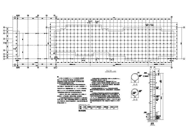 [山东]地上26层剪力墙结构高层住宅楼结构施工图