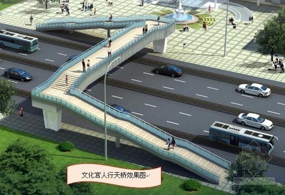 [安徽]钢结构人行天桥施工方案