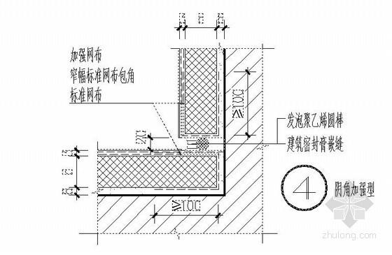 聚苯板外墙外保温阴阳角节点详图