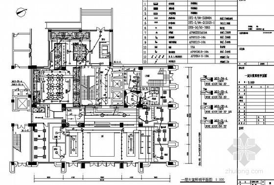 安徽某酒店装修电气图纸