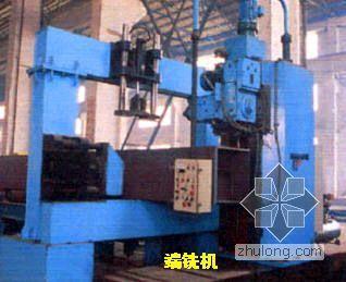 上海某高层办公楼钢结构工程施工组织设计(框架核心筒 钢骨混凝土柱 图文并茂)
