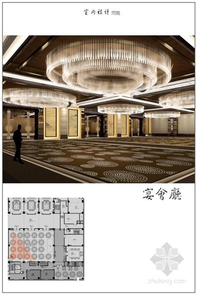 [上海]精品时尚现代风格机场候机楼过夜用房室内设计方案宴会厅