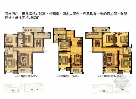 [江苏]龙头企业广场产品及营销推广案例分析报告(pdf格式 附图丰富)
