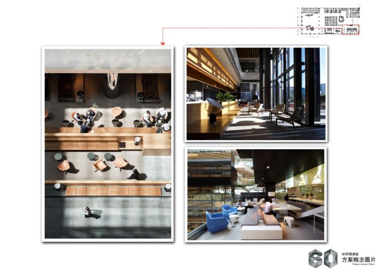 UA设计院居住区文本资料下载-建筑设计院一层接待大堂设计方案文本
