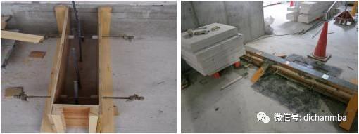 全了!!从钢筋工程、混凝土工程到防渗漏,毫米级工艺工法大放送_67